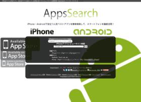 Apps-search.net thumbnail