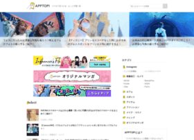 Apptopi.jp thumbnail