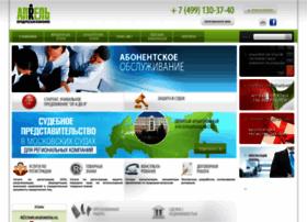 Aprilco.ru thumbnail