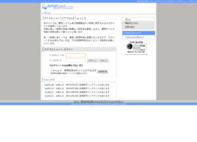 Apsel.jp thumbnail