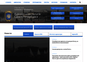 Apspb.ru thumbnail