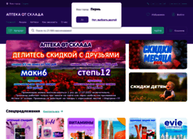 Apteka-ot-sklada.ru thumbnail