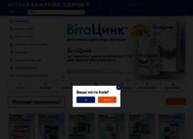 Apteka.net.ua thumbnail