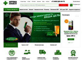 Aptekaonline.ru thumbnail