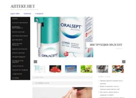 Apteke.net thumbnail