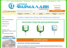 Aptprice.ru thumbnail