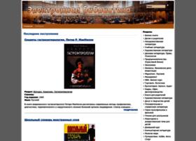 Apusbook.info thumbnail