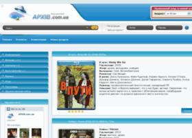 Apxib.com.ua thumbnail