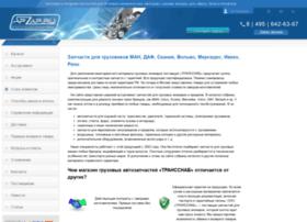 Apzap.ru thumbnail
