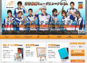 Aqi.co.jp thumbnail