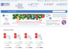 Aqua-climate.com.ua thumbnail