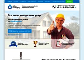 Aqua-kolodez.ru thumbnail