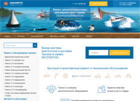 Aqua-moto.ru thumbnail