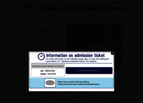 Aqua-park.jp thumbnail