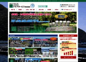 Aqua-s.jp thumbnail