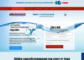 Aqua-technic.ru thumbnail