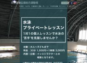 Aqua-wing.jp thumbnail