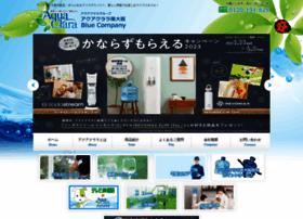 Aquaclara-bluecompany.co.jp thumbnail
