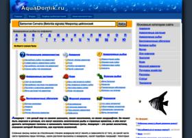 Aquadomik.ru thumbnail