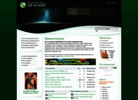 Aquafanat.com.ua thumbnail
