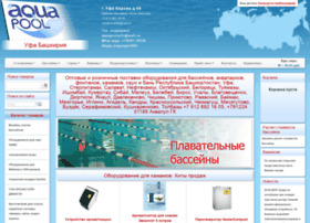 Aquapool02.ru thumbnail