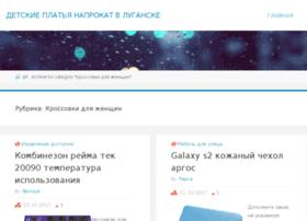 Aquapoolrus.ru thumbnail