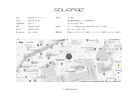 Aquaraiz.co.jp thumbnail