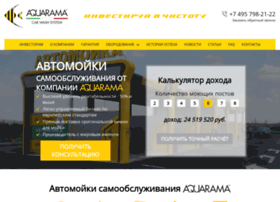Aquarama-rus.ru thumbnail