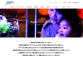 Aquarium-therapy.jp thumbnail