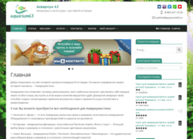 Aquarium63.ru thumbnail