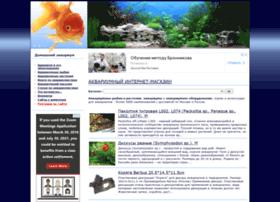 Aquariumhome.ru thumbnail
