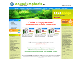 Aquariumplants.ru thumbnail