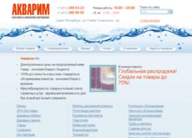 Aquarome.ru thumbnail