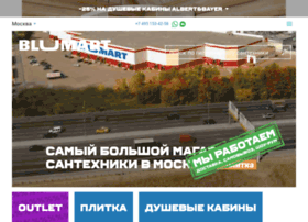 Aquasant.ru thumbnail