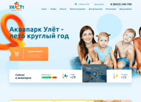 Aquaulet.ru thumbnail