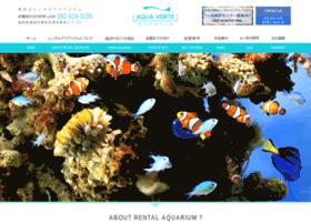 Aquaverite.net thumbnail