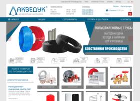 Aqueduct.com.ua thumbnail