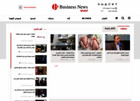Ar.businessnews.com.tn thumbnail