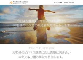 Araac.co.jp thumbnail