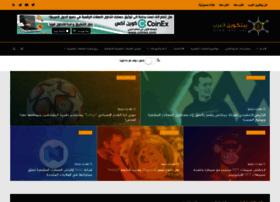 Arab-btc.net thumbnail