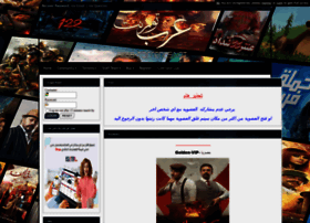 Arab-torrents.net thumbnail