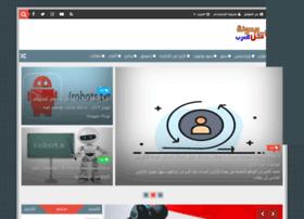 Arab4mix.net thumbnail