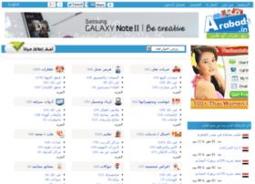 Arabads.in thumbnail