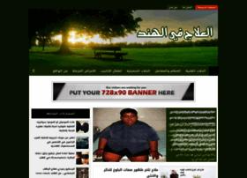 Arabaltmed.net thumbnail