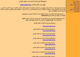 Arabe6.educa.ma thumbnail