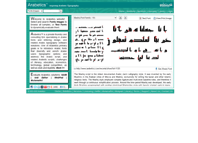 Arabetics.com thumbnail