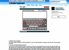 Arabic-keyboard.org thumbnail