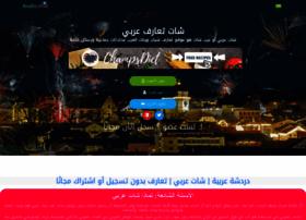 Arabic.chat thumbnail