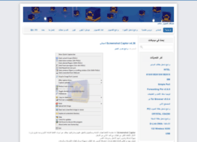 Arabic.mediaket.net thumbnail