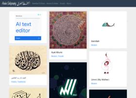 Arabiccalligraphy.com thumbnail